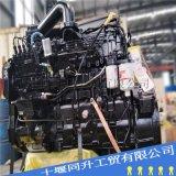 東風康明斯6LTAA8.9-C325柴油機發動機