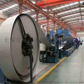 无锡304不锈钢焊管,湖南厚壁304不锈钢焊管