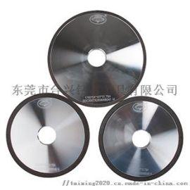 定制4A2型金属结合碟形钨钢研磨金刚石砂轮