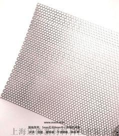 不锈钢冲孔板/镀锌板穿孔加工厂家