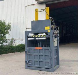 深圳小型废纸打包机直销 金属液压打包机厂家直销