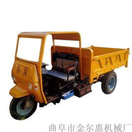 农用自卸式柴油三轮车/矿用运输三轮翻斗车