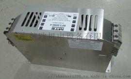 MTE继电器M5GD0083A