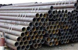 厂家直销机械用管  20#  45# 结构管