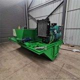 混泥土防滲溝渠滑模成型機 現場施工澆築成型水渠機