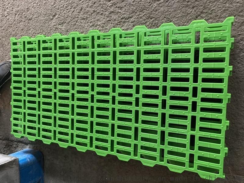 厂家供应羊用塑料漏粪板 羊床漏粪板 多规格塑料羊床