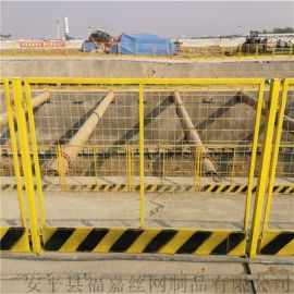 临时基坑护栏 工地施工围挡 施工临时围栏