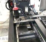 台湾APEX齿轮齿条生产厂家