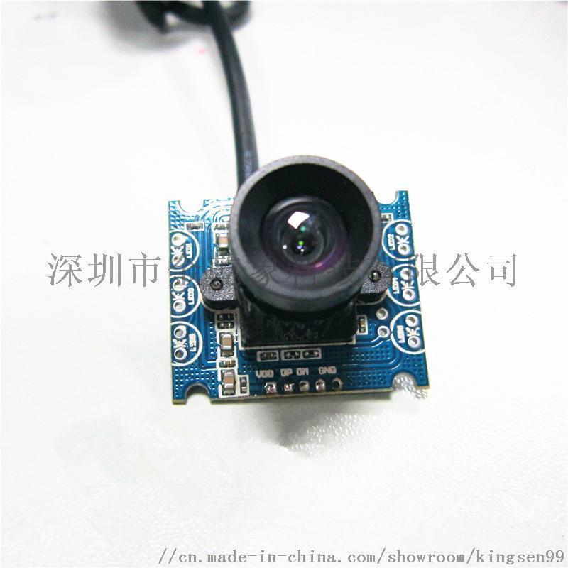 130万摄像头 USB接口 红外监控