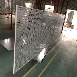 华为营业厅木纹吊顶铝板 背景墙冲孔白色铝板