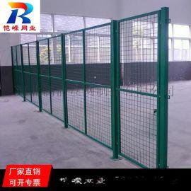 昆明 安全框架喷塑车间隔离网  厂区车间围栏