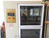 西安恒温恒湿养护箱 13772162470