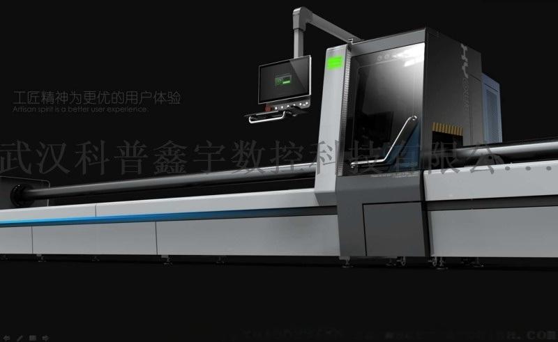 云浮激光切割机多少钱