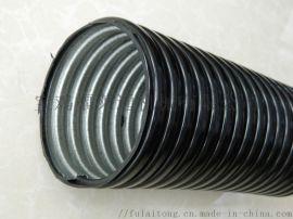 灰色护线管 黑色护线管 金属护线管