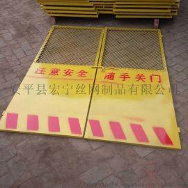 电梯防护门 施工电梯防护门 施工电梯安全门