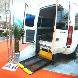 常州升降机 家用轮椅小型上车平台 遥控操作