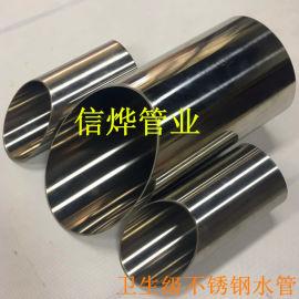 II系列薄壁卡压式不锈钢水管 国标卫生级不锈钢管