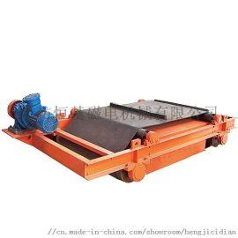 RCYD型永磁自卸式除铁器,恒基悬挂式除铁器
