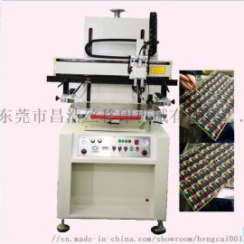 厂家直销塑料壳平面丝印机 左右电动丝网印刷机