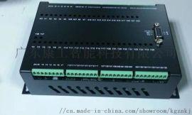 东莞市ZH-PS1型双伺服包装机械控制器