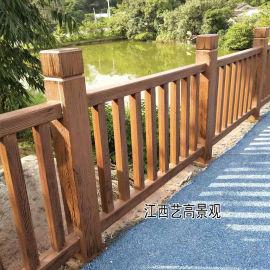 广东清远仿木栏杆新农村建设,肇庆仿木护栏水泥制作