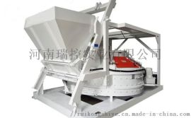 MPC500行星式立轴搅拌机 高效节能环保搅拌均匀