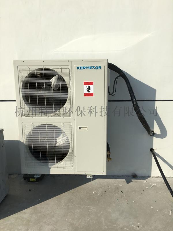百科特奥恒温恒湿机,带485接口恒温恒湿机