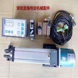 CR-300光电纠偏器 超声波纠编机  自动纠偏机