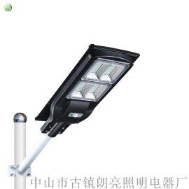 厂家直销40WLED太阳能户外路灯