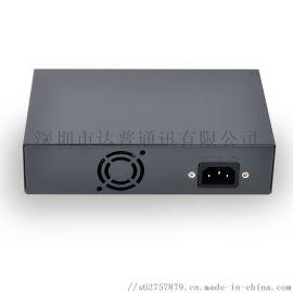 达普SDAPO PSE604EX V2.0国标4/6口POE供电交换机 智能侦测
