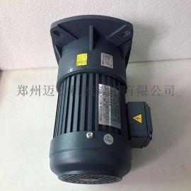 550W减速电机,迈传定制,齿轮减速电机