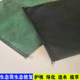透水绿化袋, 宁夏土工布袋