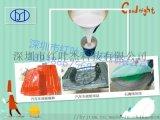 真空袋专用液体硅胶