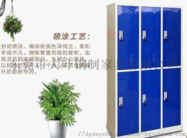 深圳市员工铁皮储物柜厂家推荐加厚八门铁皮储物柜