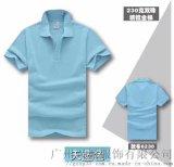 工作服定製Polo衫  DIY印字Polo衫