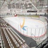 厂家直供冰球场围栏板墙易安装