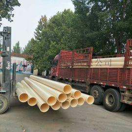 ABS管材管件φ50 75污水处理  管材