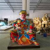 定制华光菩萨马王爷神像厂家,玻璃钢五显大帝神像厂家