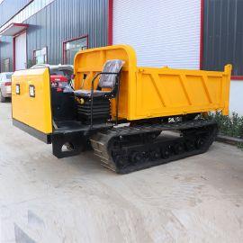 多种型号运输量大履带运输车 农用多功能履带运输车