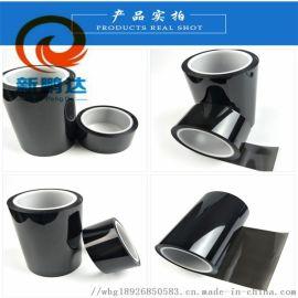 哑黑单面胶带 0.01mm NFC磁氧体无线充