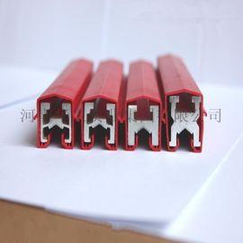 行车供电滑触线 500A滑触线 多级管式滑触线