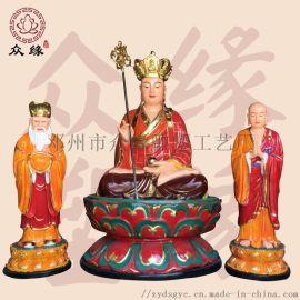 树脂地藏王雕像 极彩地藏王神像 河南众缘雕像厂家