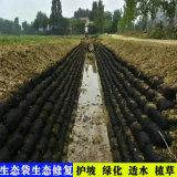 土工布袋, 浙江耐老化土工布袋