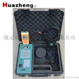 HZ-DS4智慧帶電電纜識別儀廠家
