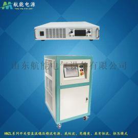 单相220V/三相380V程控直流稳压电源