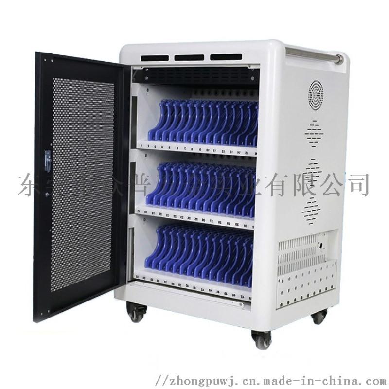 厂家供应众普五金不锈钢铝型材机箱机柜钣金加工定做