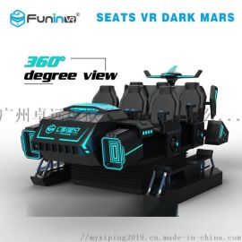 多人vr互动虚拟设备vr暗黑战车体感游戏机大型体验馆主题乐园一套