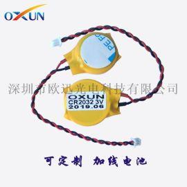 供应加线电池CR2032 3V纽扣电池