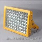 卓安 专业生产LED免维护防爆灯 ZBD111-1