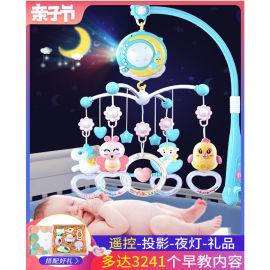 新生儿玩具床铃 0-3岁**早教益智旋转摇铃玩具